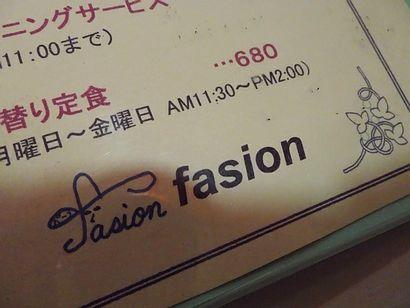 パーラー ファッション