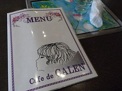 カフェ・ド・カレン