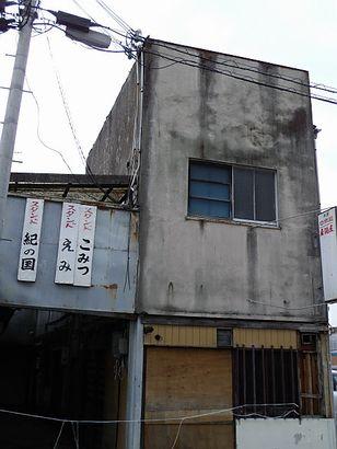 つきじ横町飲食街
