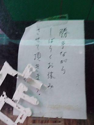純喫茶マキ7
