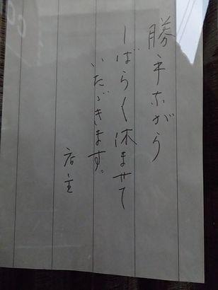 珈琲館白4
