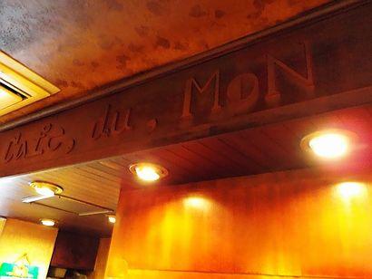 カフェ・ド・モン