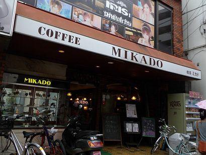 コーヒー ミカド