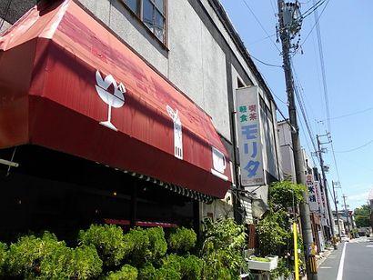 喫茶・軽食 モリタ