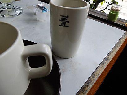 純喫茶 甍