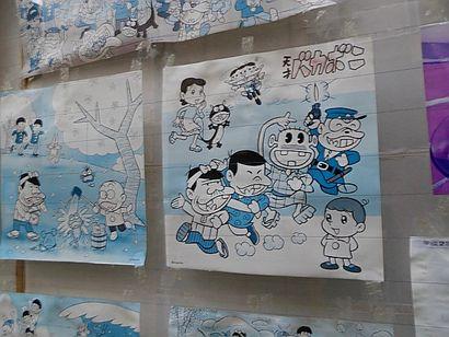 中井商工会