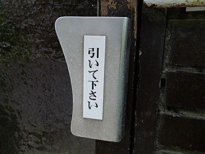 純喫茶 ナポリ