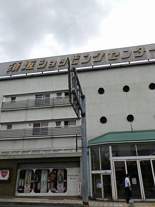 須坂ショッピングセンター1