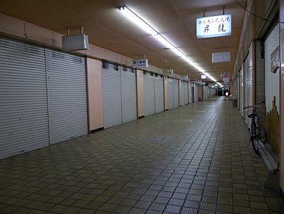 名鉄堀田駅・名店街4