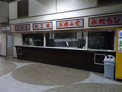 名鉄堀田駅・名店街7