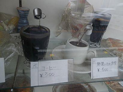 モンテヤマザキ2