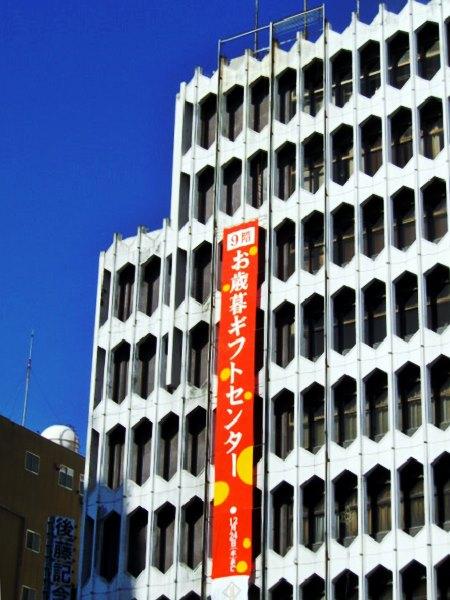 豊橋・ほの国百貨店2