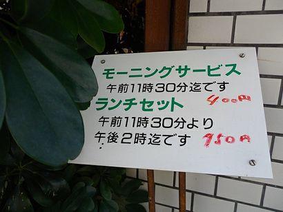 喫茶 ローヤル2