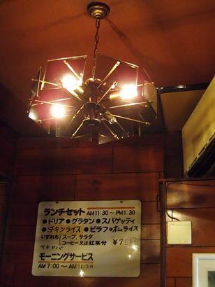 喫茶 ローヤル6