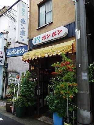 ボンボン桜山店1