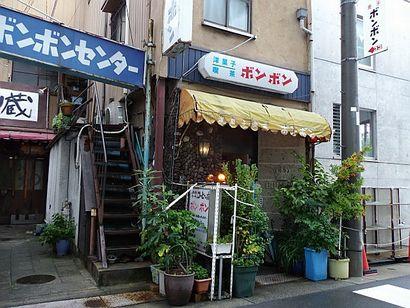 ボンボン桜山店12