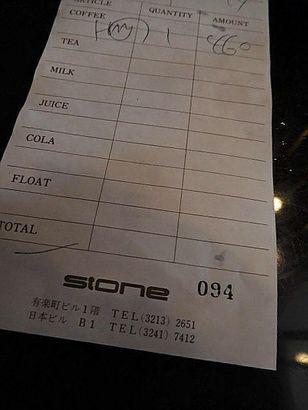 有楽町・ストーン5