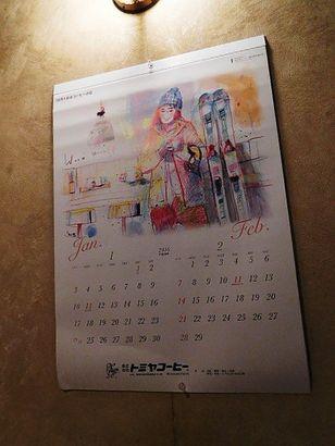 焼津・キャノン13