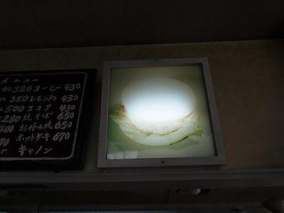 焼津・キャノン8