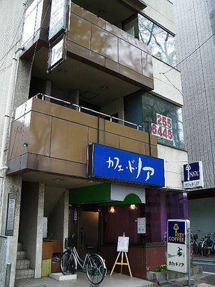 前橋・カフェ・ド・ノア2