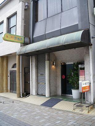 前橋・喫茶あおき1