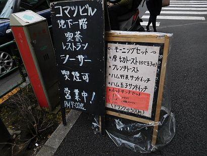 溜池山王・シーザー2