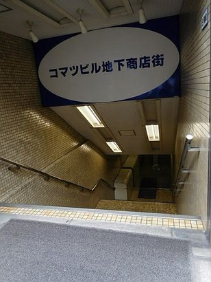 溜池山王・シーザー3