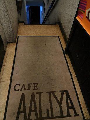 新宿三丁目・カフェ アリヤ3