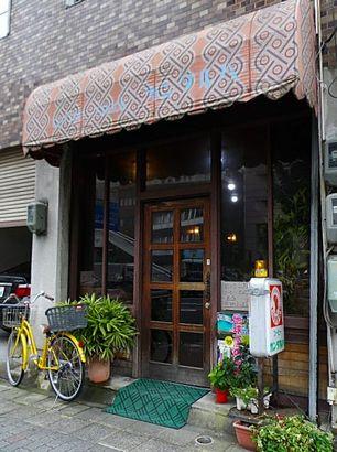 名古屋・ガンダルバ1