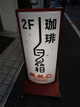 平塚・白い箱3