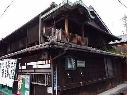 名古屋観光2