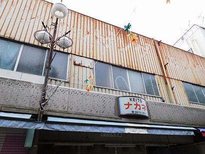 篠崎・掛川ショッピングセンター2