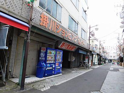篠崎・掛川ショッピングセンター1