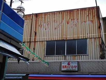 篠崎・掛川ショッピングセンター3