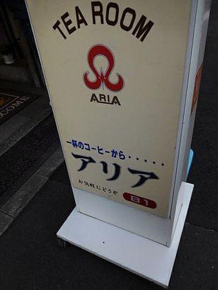 東梅田・アリア3