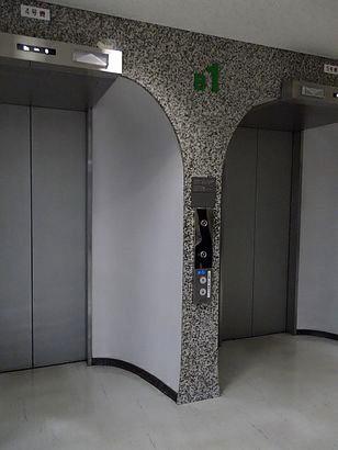 溜池山王・三会堂ビル2