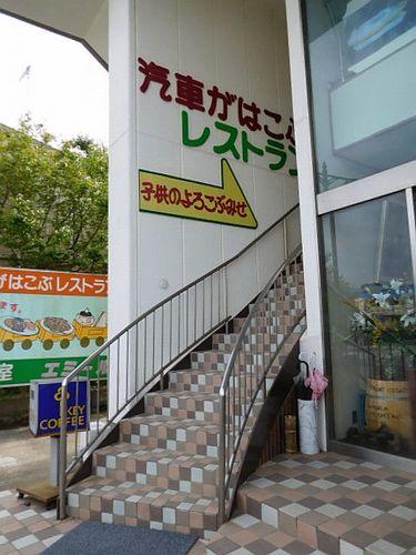 鹿島神宮・エミール4