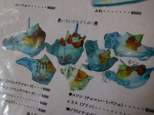 鹿島神宮・エミール12