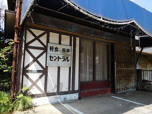 鹿島神宮散策17