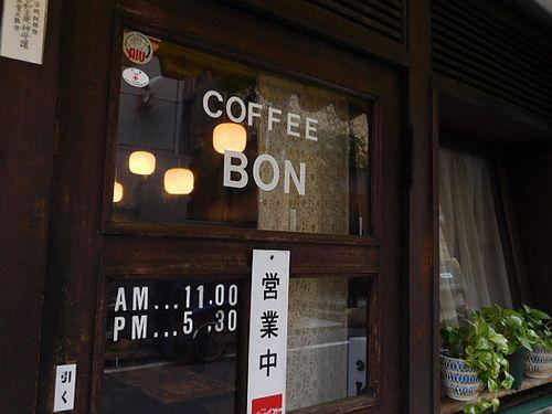 外苑前・BON2
