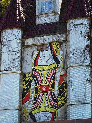 水戸の女王4