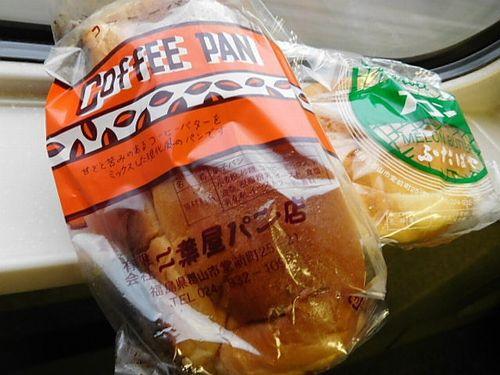 郡山のローカルパン5