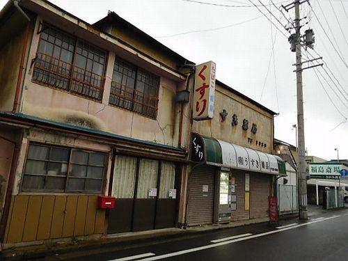 福島東口散策7