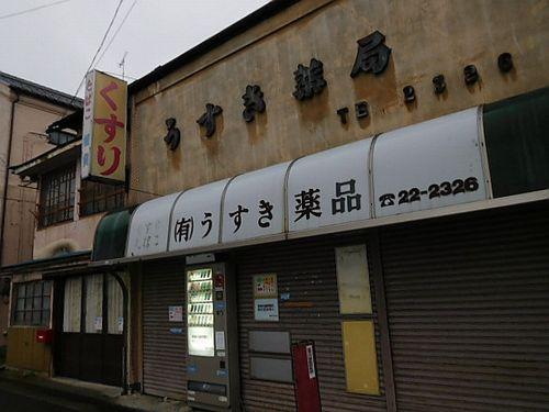 福島東口散策8