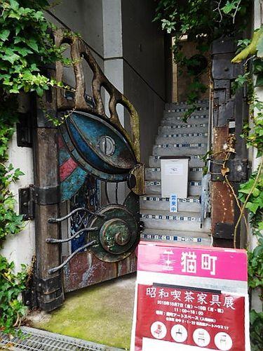 昭和喫茶家具展1