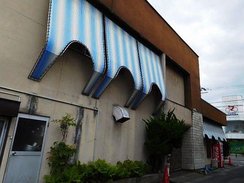 山形・モカ2