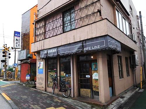 京成小岩・カフェ・リンツ