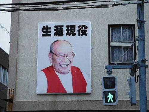 銚子・巴琲3