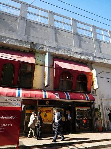 上野・カレー専門店 クラウンエース