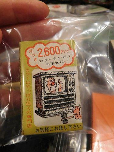 マッチ棒年会8